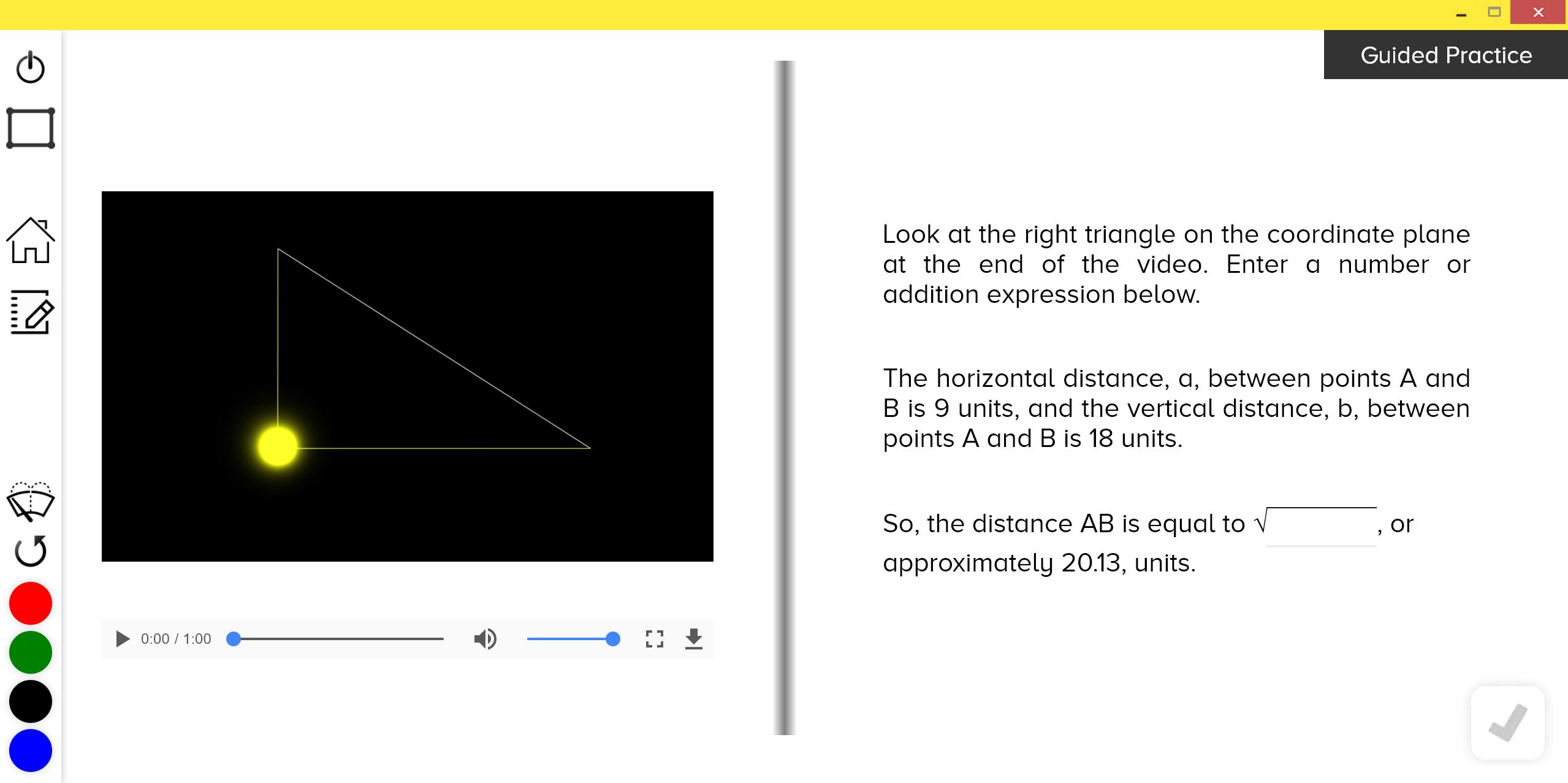 guzinta math distance formula